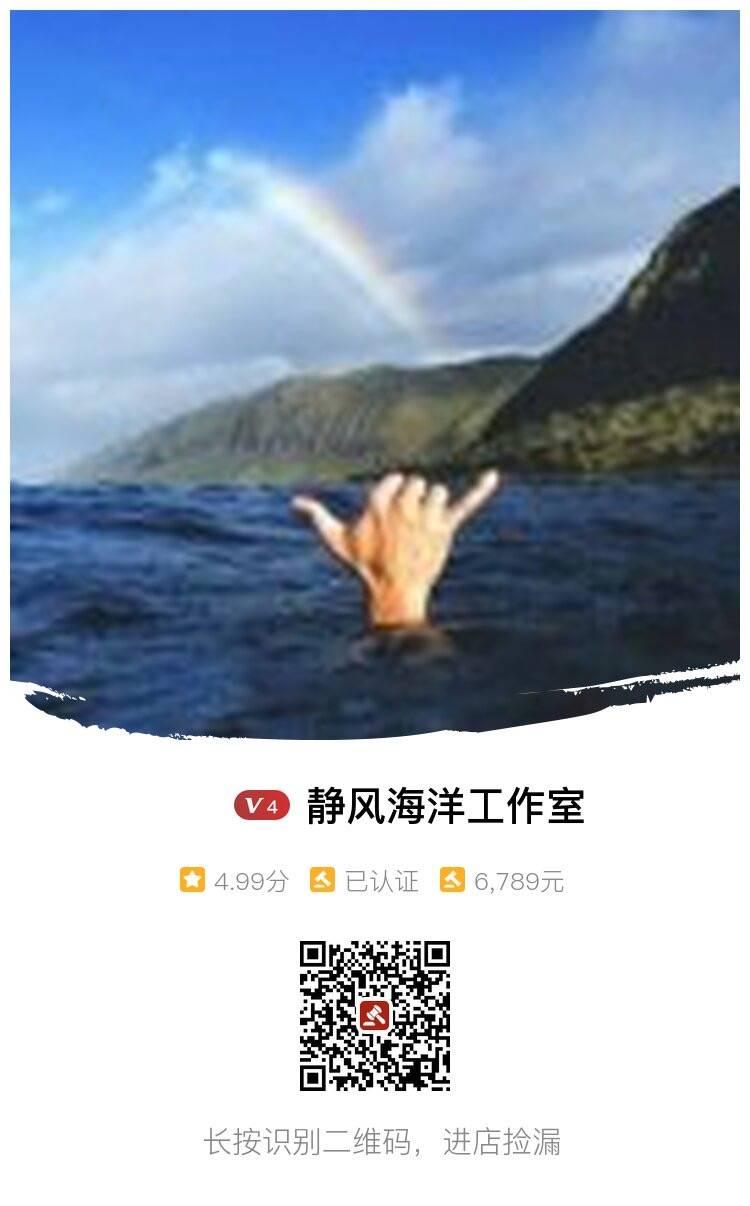 Wei pai tang